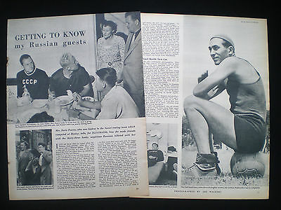 Russian Rowing Team Henley Regatta Rowing Vladimir Rodimushkin ? Article 1954
