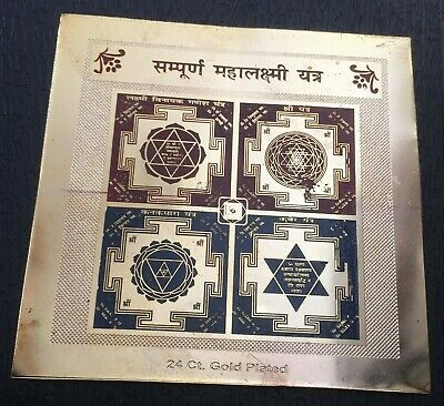 Maha Lakshmi Laxmi Yantra Yantram Chakra For Wealth & Success Energised Hindu Ma