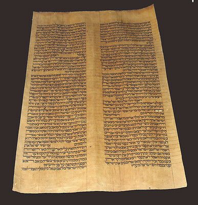 """Moses Strikes the Rock"" Torah Scroll"