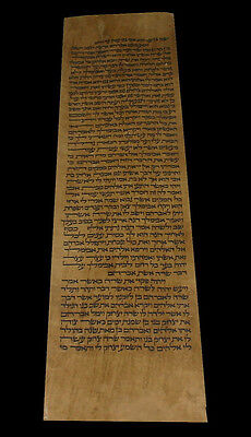 """The Birth of Isaac"" Torah Scroll"