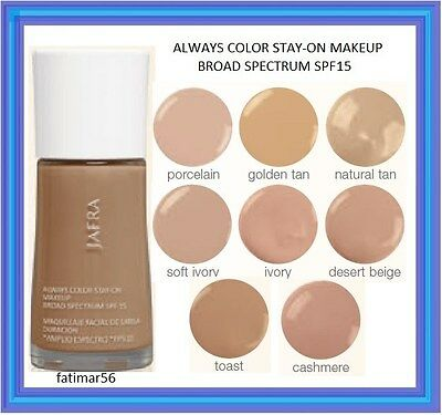 Jafra Always Color Stay-On Makeup SPF 15 Broad Spect. 1 oz.~YOUR CHOICE~   NIB.