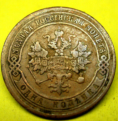 1907 Russian Empire 1 Kopek SCARCE HIGH GRADE Coin!