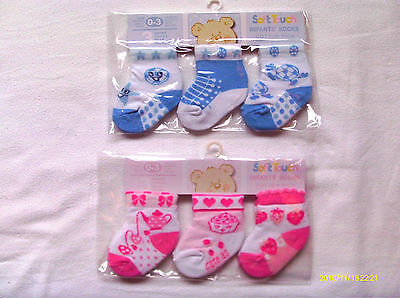 3pair pack socks for boy or girl