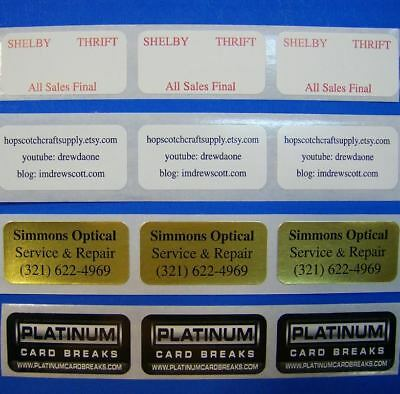 "250 Printed Labels, 3/4"" x 1-1/4"" Custom Rectangle Business Stickers 1 Color ink"