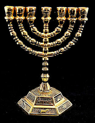 Small Menorah In Gold Plated From The Holy Land Jerusalem.