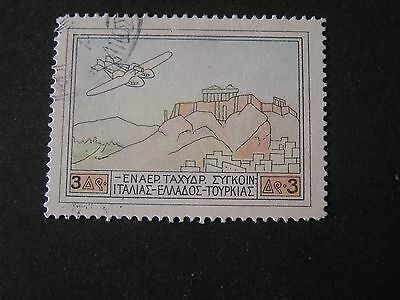 GREECE, SCOTT # C2, 3d.VALUE 1926 AIR POST FLYING BOAT SERVICE ISSUE USED