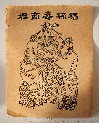 Wine Label old vintage Chinese Hong Kong sign ad paper China antique