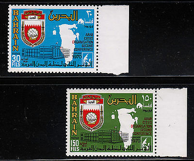 1970 Bahrain Arms & Map Margin Set Sc#171-2 MNH VF