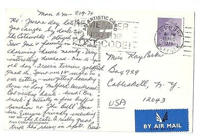 Machin -- 4P -- Postcard To Us -- 1974
