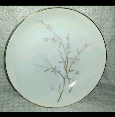 Set of 4 Kimberly Fine China Savannah fruit/veggie bowls  »