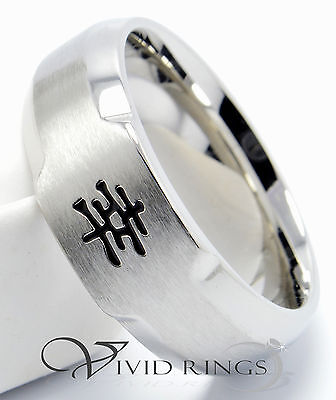 Mens Stainless Steel Chinese Character 'Lucky' Ring 8mm Mens Band Size 7 to 14.5