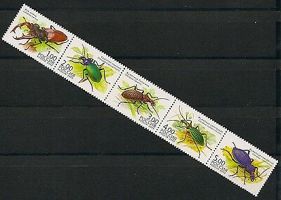 RUSSLAND RUSSIA 2003 BEETLES INSECTS STRIP MiNr: 1100 - 1104 **