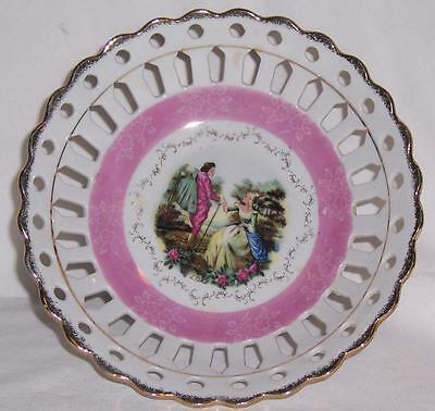 Vintage Original Arnart Creation Japan Courtship 55/1125 Cut Out Pedestal Dish!