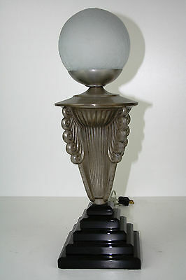 Art Deco Modern Accent Table Lamp