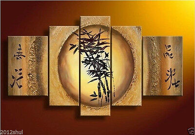 Details about  LARGE 5 piece Modern Abstract Asian Art Oil Painting Wall Decor c
