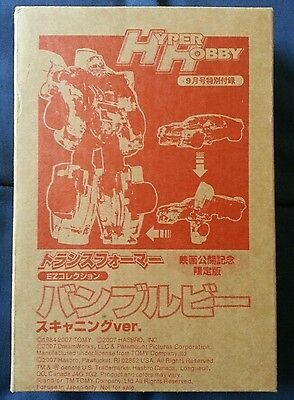 Transformers MOVIE LEGENDS  EZ Collection  BUMBLEBEE MIB JAPAN HYPER HOBBY EXCL.