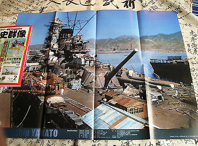 IJN YAMATO COLOR POSTER Japanese Navy Poster 25 x 19.5 Inches & More!