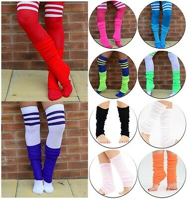 Ladies Girls Colourful Leg Warmers One Size Fancy Dress Costume Halloween Womens