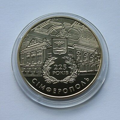 225 YEARS of SIMFEROPOL Ukraine 2009 coin Ancient  City 5 Hryvnia Km# 545