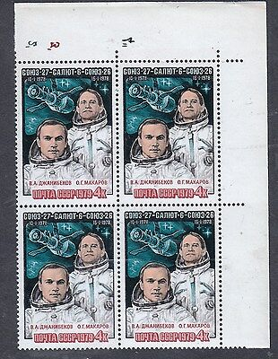 Russia 1979 Sc.#4576 SPACE SOYUZ 26-27 SALYUT 6 block of 4 stamps MNH
