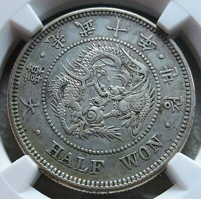 Yr 10 (1906) Silver Korea Japanese Protectorate 1/2 Won Coin Ngc About Unc 50