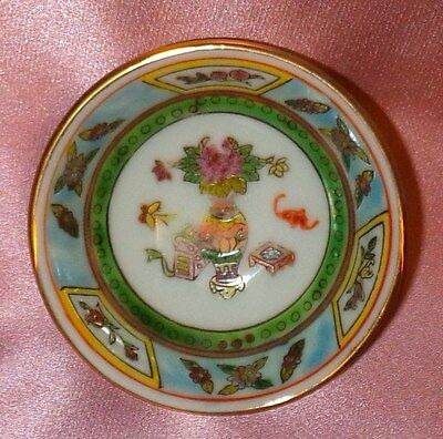 Vintage China ~ Small Hand Painted Asian Chinese Bowl Dish ~ Estate Collectable