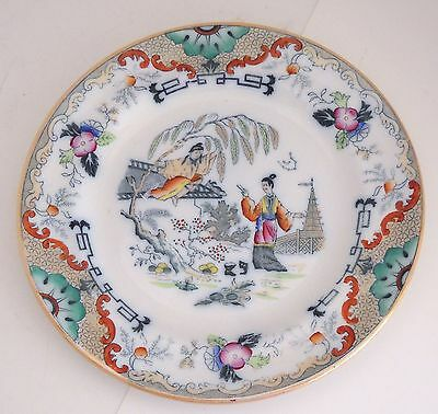 """P. REGOUT AND CO. MAASTRICHT--TIMOR-- 8 1/4"""" PLATE ASIANORIENTAL THEME rare mark"""
