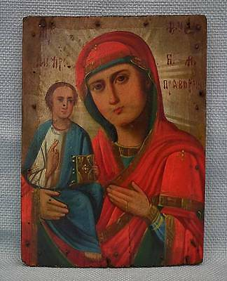 Antique 19th century Russian Orthodox Icon The  Right Handed Mother of God