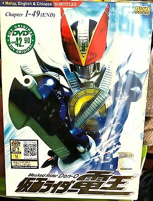 MASKED KAMEN RIDER Kuuga (Chapter 1 - 49 End) ~ 2-DVD