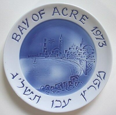 Rare! Bay of Acre 1973 Israel Collector Plate!!! Very Nice!