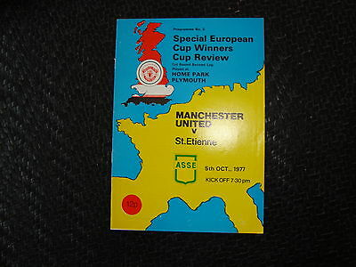 Man United v St.Etienne Oct 1977 Cup Winners Cup 1st rnd 2nd Leg