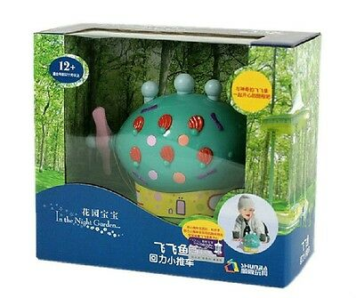 Flying Fish In The Night Garden Series pull back vehicle car baby toy gift game