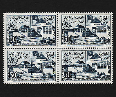 1958 Morocco 30fr Worlds Fair Block of 4 Sc#24 Mint Never Hinged