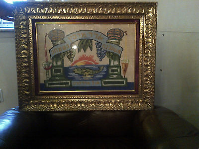 needlepoint judaica picture