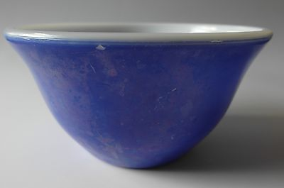 Vintage Blue McKee Bell Shape Mixing Bowl Primary Colors