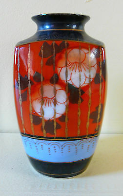 Unusual Antique Japanese Porcelain  Vase Hand Painted  Flowers  Gold