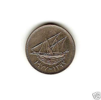 1977 KUWAIT Coin 50 FILS - SHIP