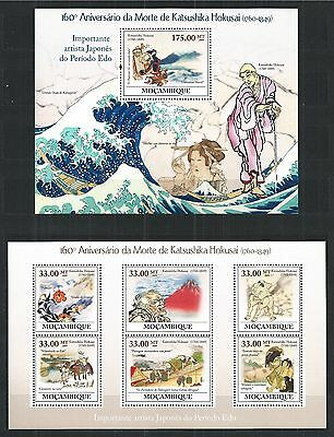 Mozambique Mosambik 2009 Mini Sheet Block Set ** Mnh Painting Japan Hokusai