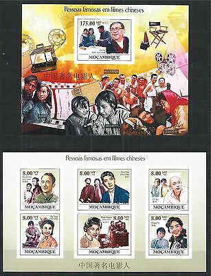 Mozambique Mosambik 2009 Mini Sheet Block Set Imperf Chinese China Famous Actors