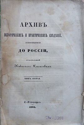 Russian history. Archive of historical and practical information ... Russia 1861