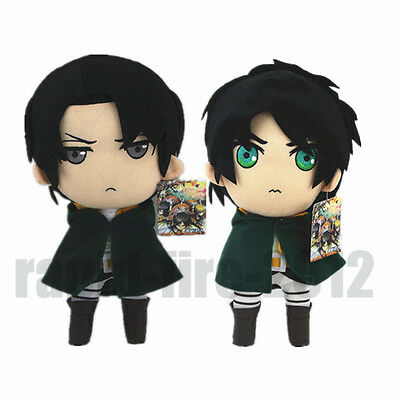 2pcs Attack On Titan Eren Jaeger & Levi Rivaille Plush Doll Toy Stuffed Animal