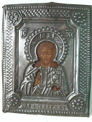"Antique 1900 Russian Orthodox Icon""Christ Pantocrator"""