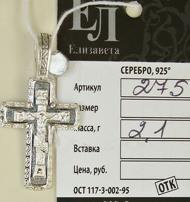 Russian Orthodox Christ crucifix silver cross blessed on St George relics 2.1 gr
