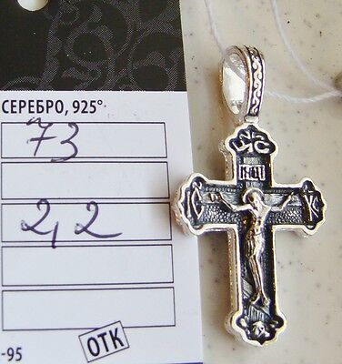 Russian Orthodox Christ crucifix silver cross blessed on St George relics 2.2 gr