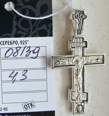 Russian Orthodox Christ crucifix silver cross blessed on St George relics 4.3 gr