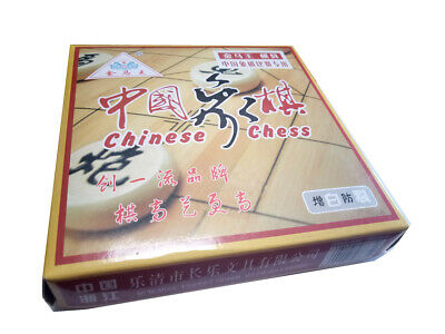 chinese chess solid wood pieces fast free shipping
