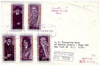 shop113  1969 genuinely used cover