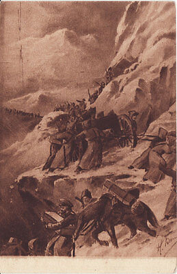Russian postcard. The First World War. For the benefit of the soldiers ...