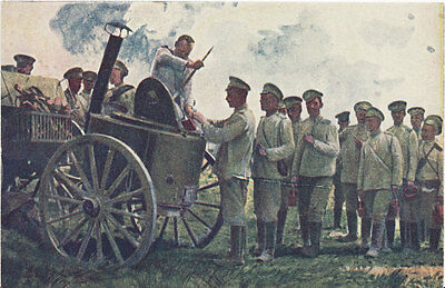 Russian postcard. The First World War. After the battle. Color photo. 1916 ...