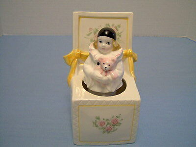 1981 Schimid Pierrot Baby Love Music Box, Signed Pc. Michel Oks, Mint Condition